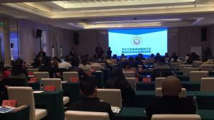 全国公共安全基础标准化技术委员会2019年年会 暨第一届全国公共安全标准化论坛在苏州举办