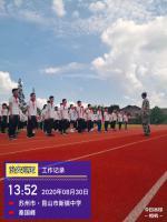 博立保安承担新镇中学1200名学生的军训任务!