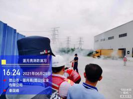 消防官兵助力博立保安在蓝月亮公司举行消防演习!