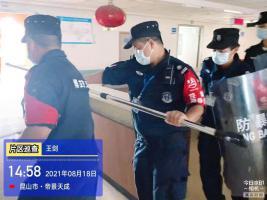 博立保安在昆山宗仁卿纪念医院举行消防和防暴演练!